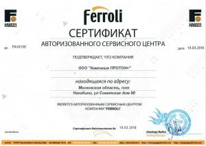 Ferroli1